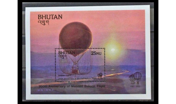 "Бутан 1983 г. ""200 лет авиации"""