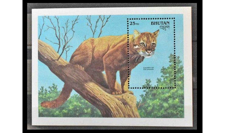 """Бутан 1990 г. """"Исчезающие млекопитающие"""""""