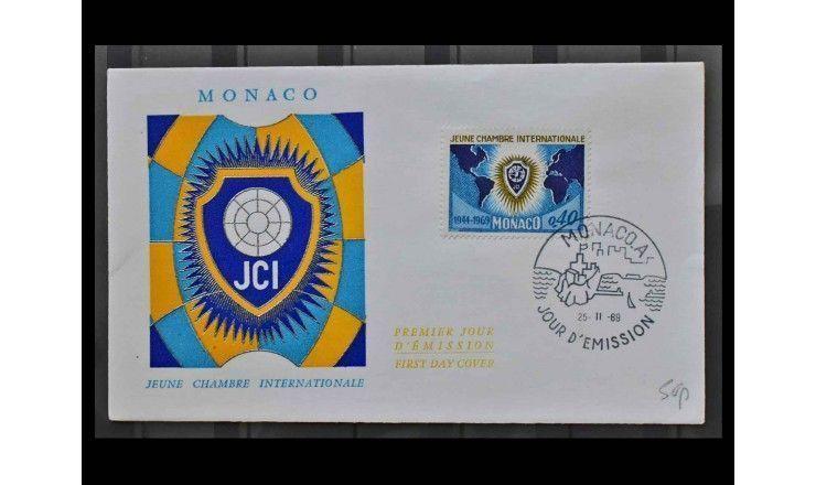 "Монако 1969 г. ""25 лет Молодежной Торговой палате Монако"" FDC"