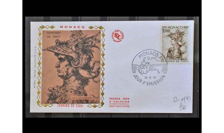 "Монако 1969 г. ""450 лет со дня смерти Леонардо да Винчи"" FDC"