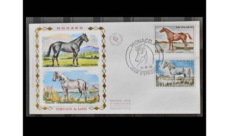 """Монако 1970 г. """"Чистокровные лошади"""" FDC"""