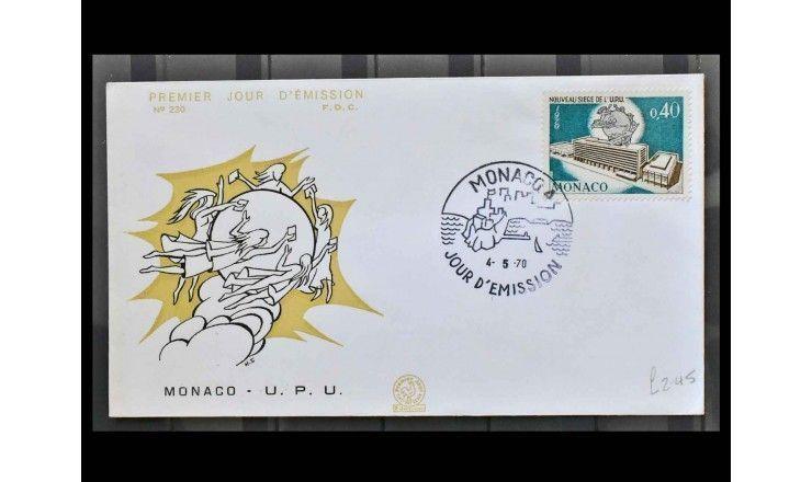 """Монако 1970 г. """"Инаугурация нового должностного лица Всемирного почтового союза (UPU)"""" FDC"""