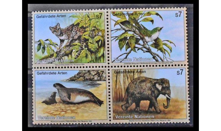 """ООН (Вена) 1994 г. """"Исчезающие виды: Фауна"""""""