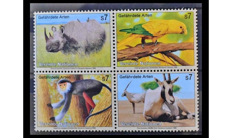 """ООН (Вена) 1995 г. """"Исчезающие виды: Фауна"""""""