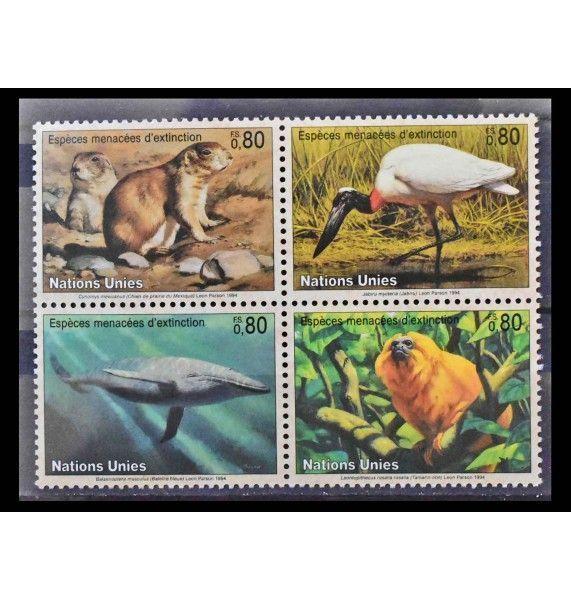 """ООН (Женева) 1994 г. """"Исчезающие виды: Фауна"""""""