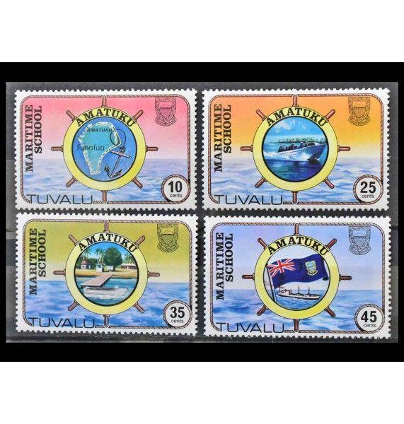 """Тувалу 1982 г. """"Морская школа"""""""