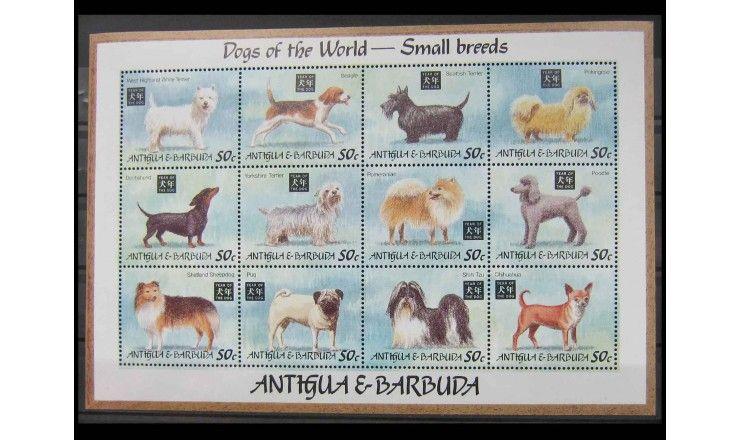 "Антигуа и Барбуда 1994 г. ""Год собаки - породы собак"""