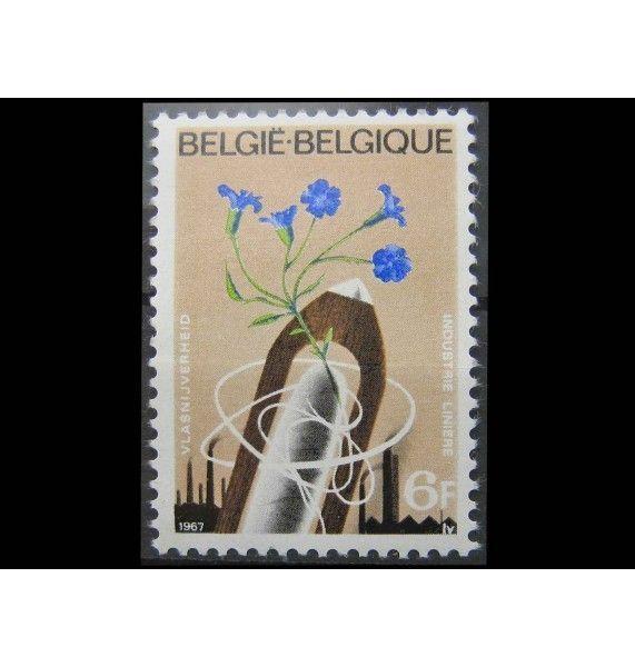 """Бельгия 1967 г. """"Льняная промышленность"""""""