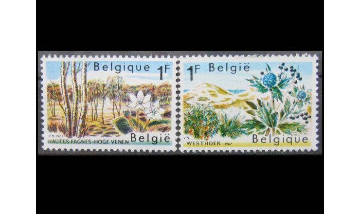 """Бельгия 1967 г. """"Природные заповедники"""""""