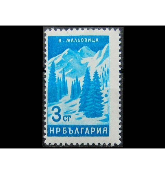 """Болгария 1964 г. """"Маловица"""""""