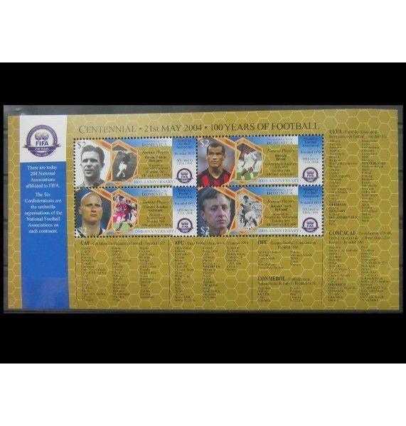 "Доминика 2004 г. ""100 лет Международной федерации футбола (ФИФА)"""