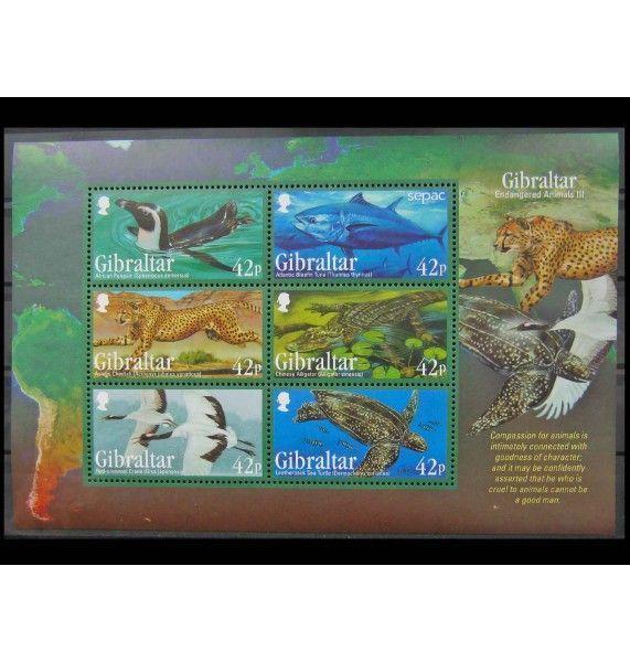 """Гибралтар 2013 г. """"Вымирающие животные"""""""