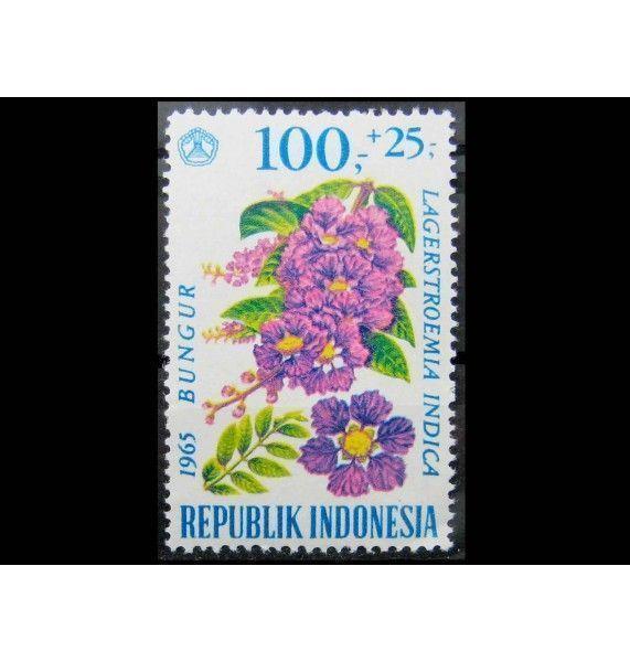 """Индонезия 1965 г. """"Цветы для дня социального обеспечения"""""""