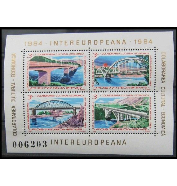 """Румыния 1984 г. """"Интеревропа, мосты"""""""