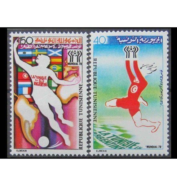 """Тунис 1978 г. """"Чемпионат мира по футболу: Аргентина - Тунис"""""""