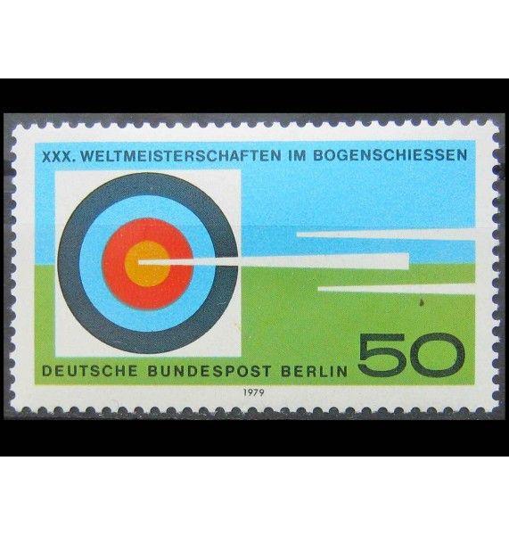"""Западный Берлин 1979 г. """"Чемпионат мира по стрельбе из лука в Берлине"""""""