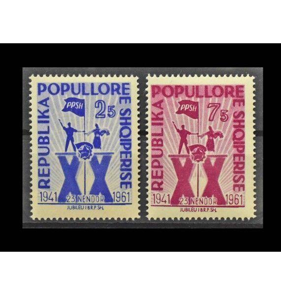 """Албания 1961 г. """"20 лет Албанской партии труда"""""""