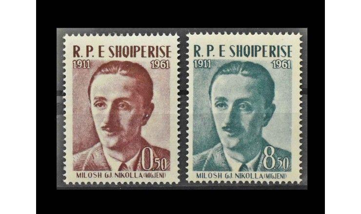 """Албания 1961 г. """"50 лет со дня рождения Мигени"""""""