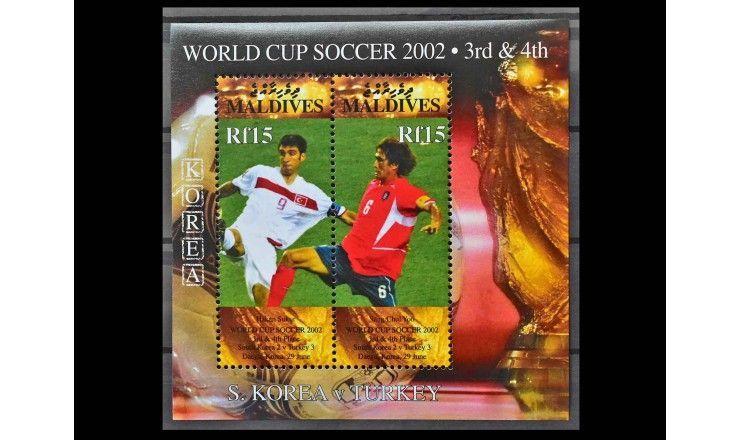 """Мальдивы 2002 г. """"Чемпионат мира по футболу, Япония и Южная Корея: Финальная игра и игра за третье место"""""""
