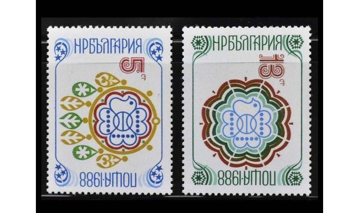 """Болгария 1987 г. """"Новый год"""""""