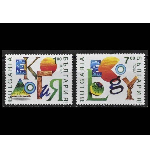 """Болгария 1993 г. """"Экология"""""""