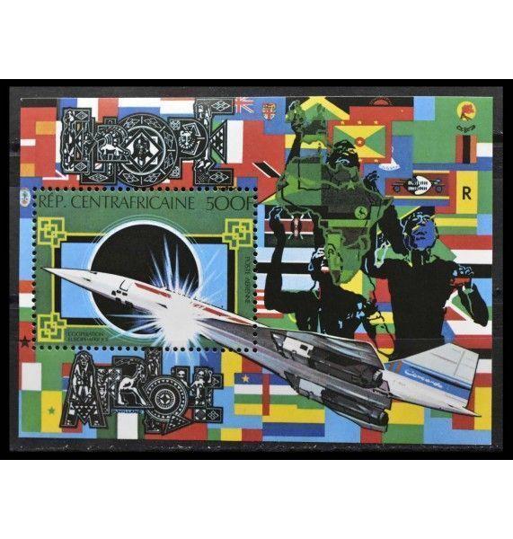 """ЦАР 1980 г. """"Экономическая организация Европа-Африка"""""""