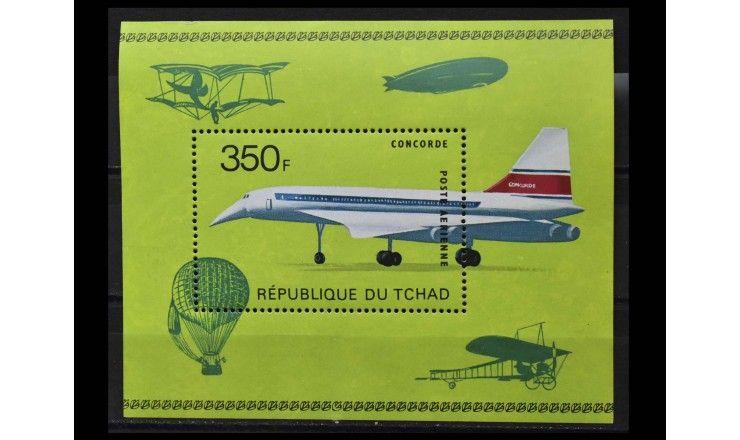 """Чад 1973 г. """"Самолеты"""""""