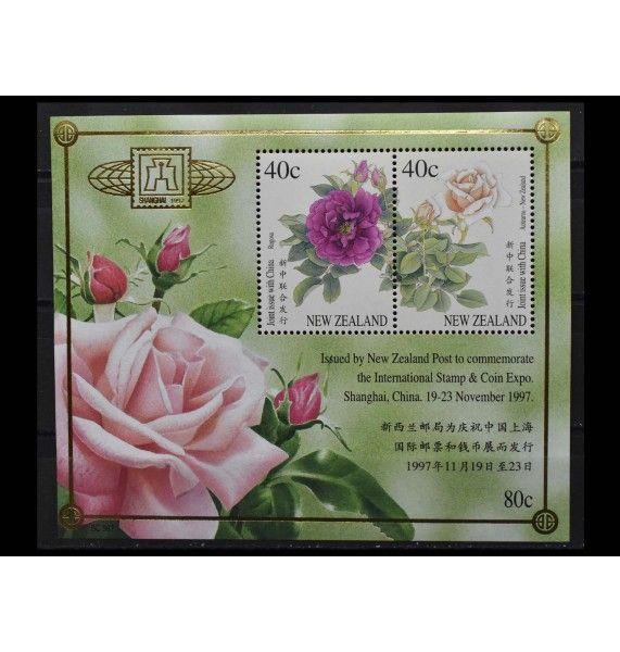 """Новая Зеландия 1997 г. """"Новозеландско-китайская выставка марок, Веллингтон"""""""