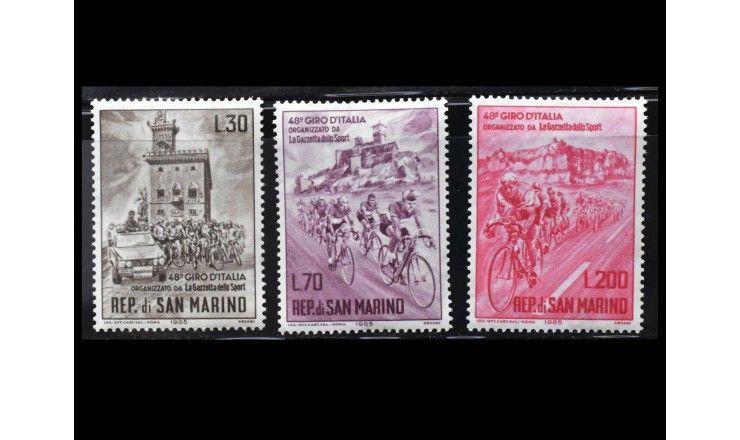 """Сан-Марино 1965 г. """"Открытие 48-й велогонки «Джиро д'Италия» в Сан-Марино"""""""