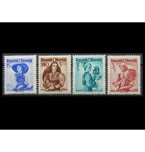 """Австрия 1948/1951 г. """"Национальные костюмы"""""""
