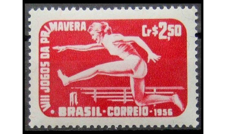 """Бразилия 1956 г. """"Спорт"""""""