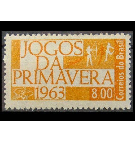"""Бразилия 1963 г. """"Спорт"""""""