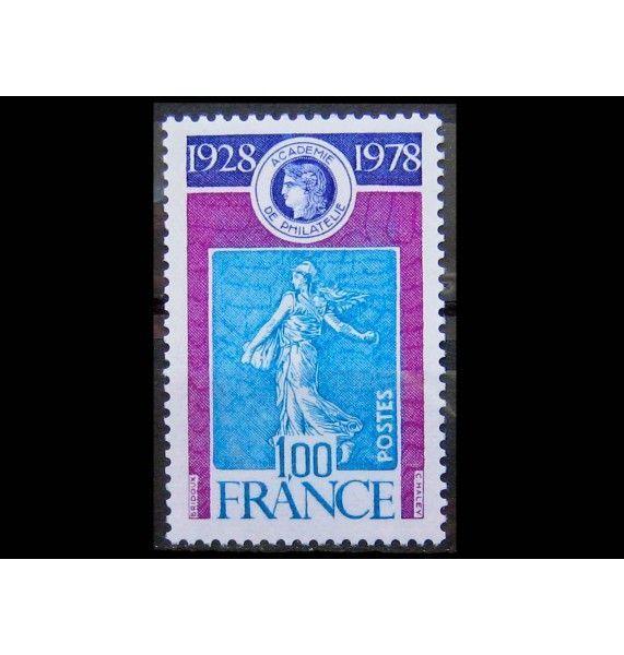 """Франция 1978 г. """"Академия филателии"""""""