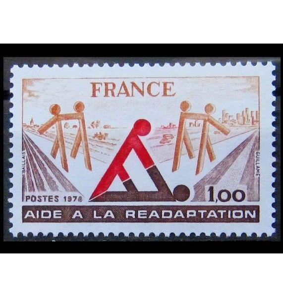 """Франция 1978 г. """"Реабилитационная помощь инвалидам"""""""