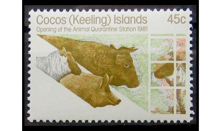 """Кокосовые острова 1981 г. """"Открытие карантинной станции для животных"""""""