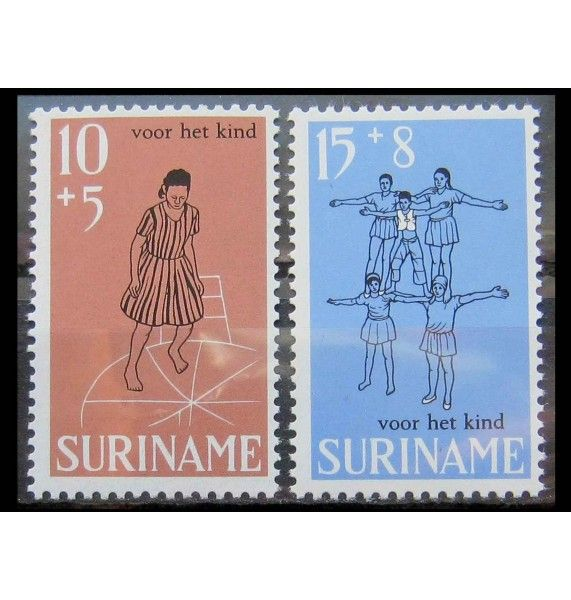 """Суринам 1968 г. """"Благополучие детей"""""""