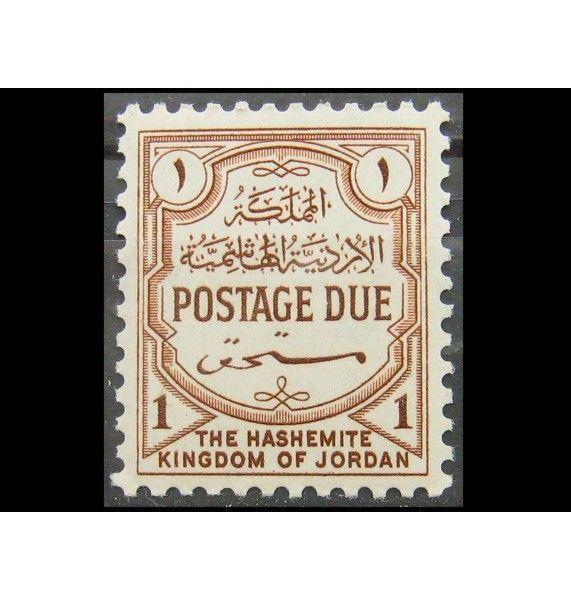 """Иордания 1957 г. """"Королевство Иордания"""""""