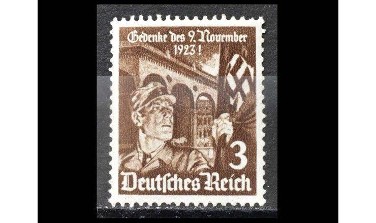"""Германия (Третий Рейх) 1935 г. """"12-я годовщина Марша на Фельдхеррнхалле"""""""