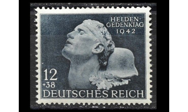 """Германия (Третий Рейх) 1942 г. """"День памяти героя"""""""