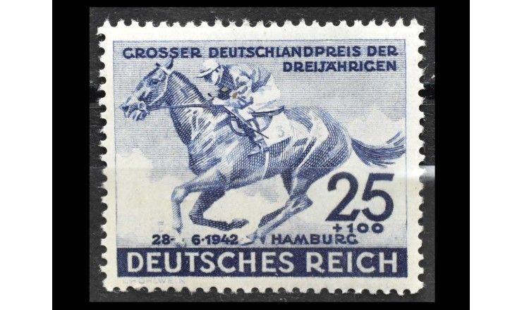 "Германия (Третий Рейх) 1942 г. ""Гран-При Германии «Голубая лента», Гамбург"""