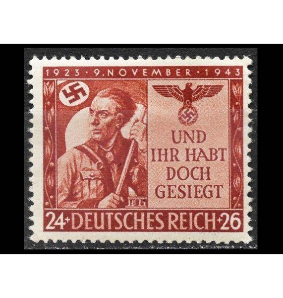 """Германия (Третий Рейх) 1943 г. """"20-летие Марша Фельдхеррнхалле, Мюнхен"""""""