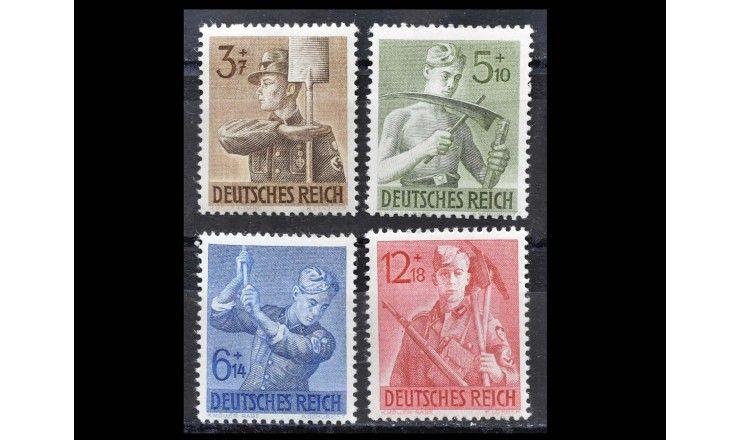 """Германия (Третий Рейх) 1943 г. """"8 лет Службе труда"""""""