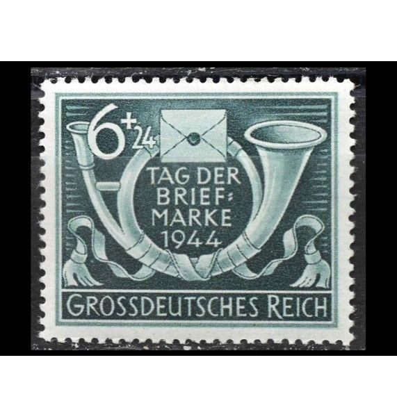 """Германия (Третий Рейх) 1944 г. """"День почтовой марки"""""""