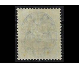 """Германия (Веймарская республика) 1920 г. """"Частичный тираж служебных марок"""" (надпечатка)"""