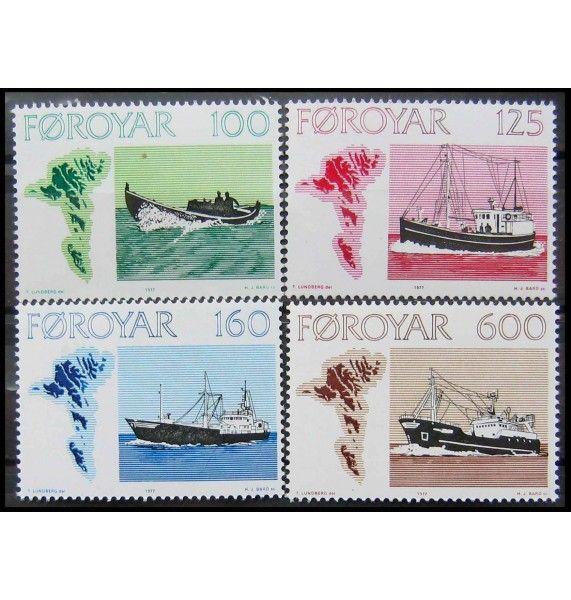 """Фарерские острова 1977 г. """"Рыболовные суда"""""""