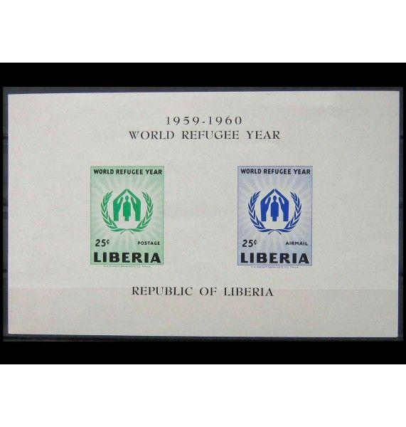 "Либерия 1960 г. ""Год беженцев"""