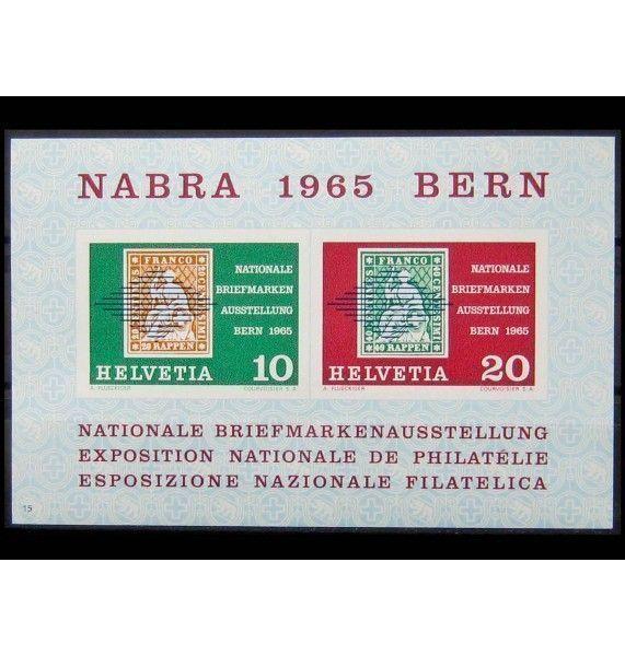 """Швейцария 1965 г. """"Выставка национальных марок Nabra, Берн"""""""