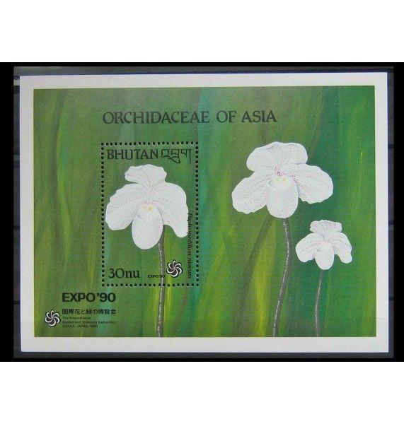 "Бутан 1990 г. ""Орхидеи"""