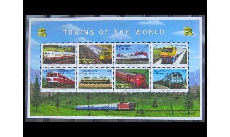 """Доминика 1999 г. """"Международная выставка марок AUSTRALIA '99: локомотивы"""""""