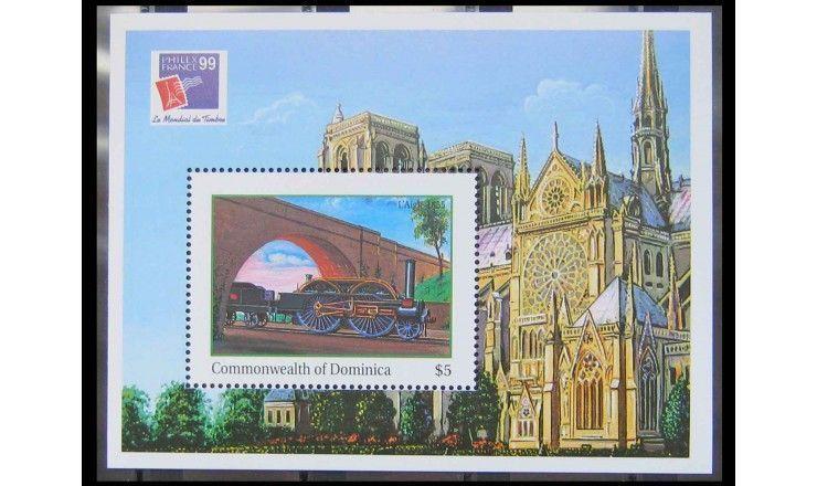 """Доминика 1999 г. """"Международная выставка марок Filex France 99: локомотивы"""""""